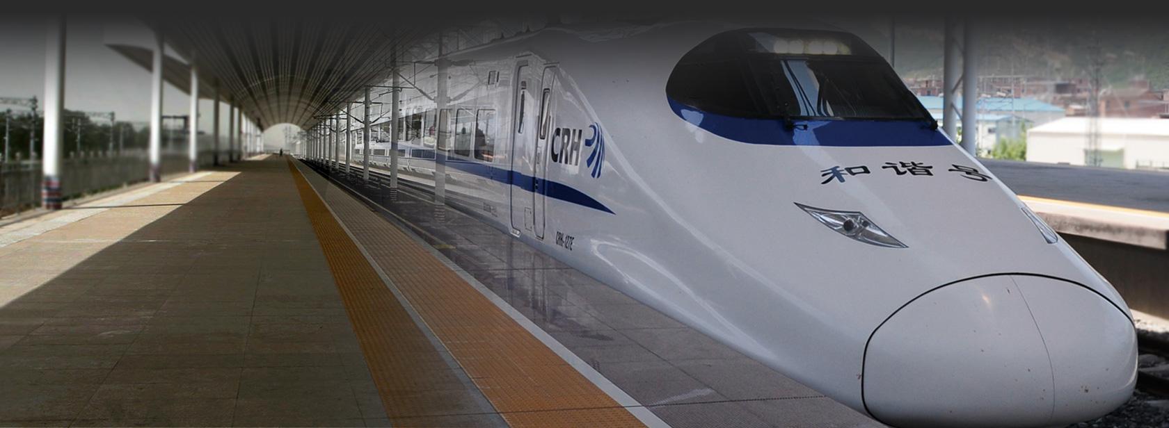 北京巨成科技-为铁路系统及沿线设施提供蓄电池监测管理系统